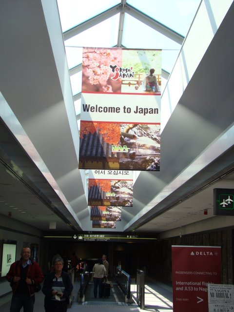 Ma première photo prise au Japon en 2009