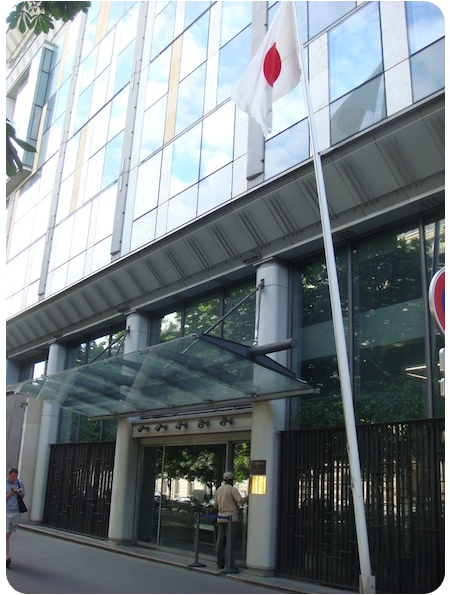 Ambassade du Japon à Paris