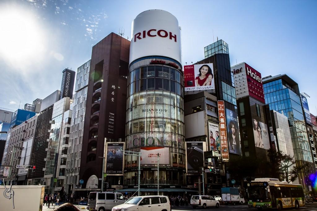 Carrefour de Ginza
