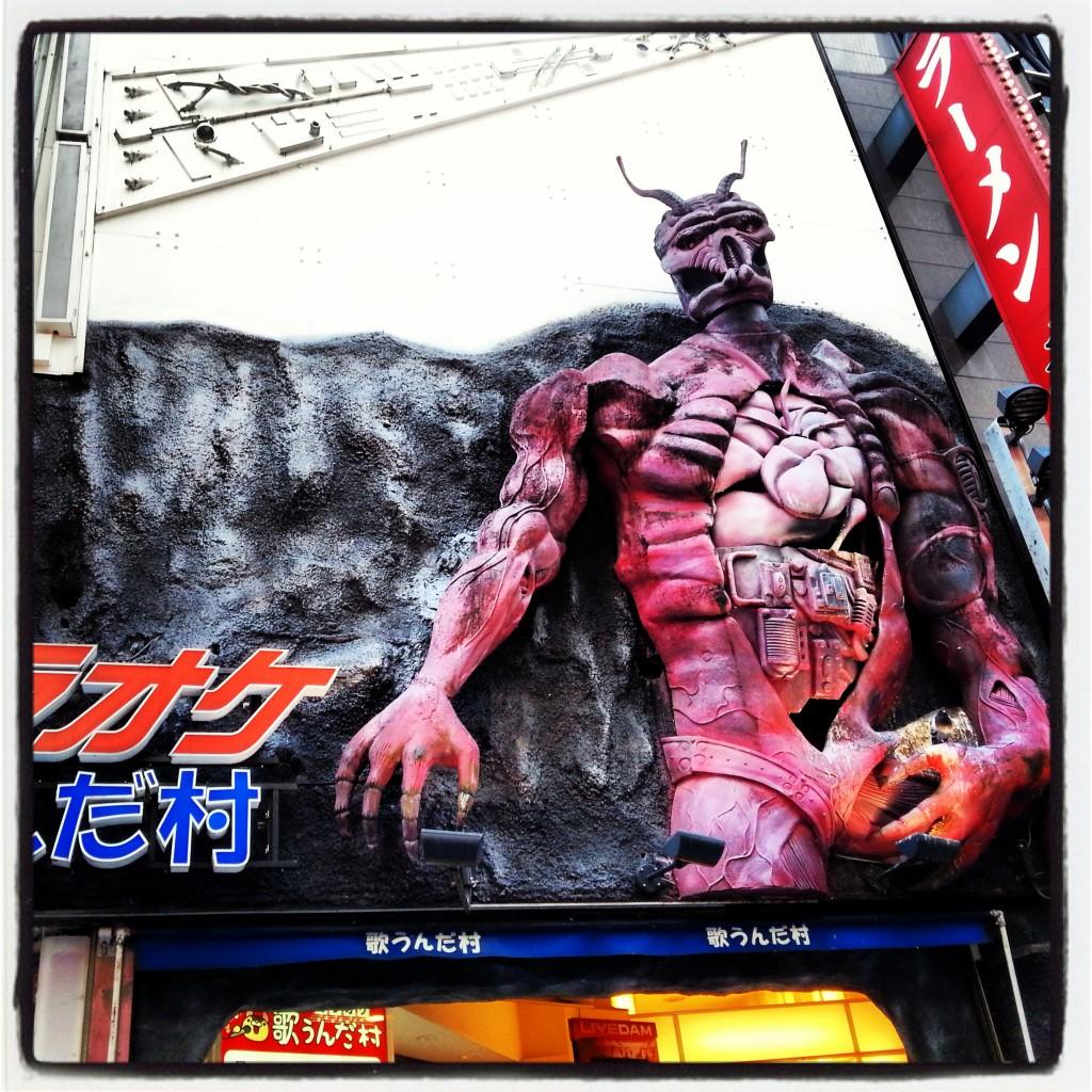 Karaoke de Shinjuku