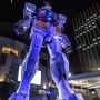 Gundam taille réelle !