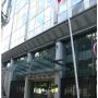 Ambassade du Japon à Paris